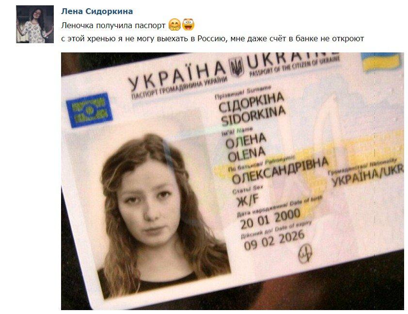 В оккупированном РФ Крыму начался суд по запрету Меджлиса крымских татар - Цензор.НЕТ 6059