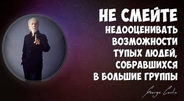 В ЕС позитивно оценили запрет украинским чиновникам критиковать власть - Цензор.НЕТ 8849