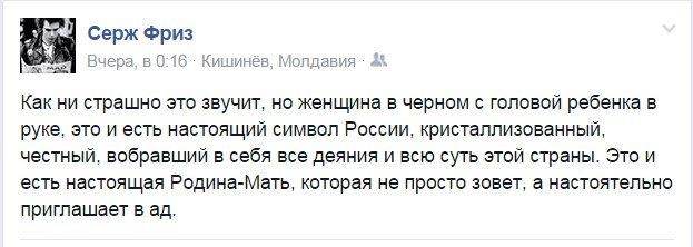 Савченко голодовкой показала Кремлю, что сидеть и думать в течение года, на что бы ее подороже разменять, не получится, - Новиков - Цензор.НЕТ 399
