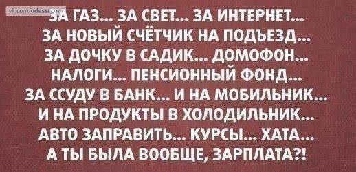 Кабмин одобрил Стратегию преодоления бедности до 2020, - Кириленко - Цензор.НЕТ 3921