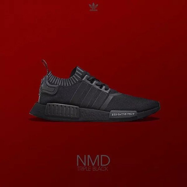 adidas nmd limited edition freedom. Black Bedroom Furniture Sets. Home Design Ideas