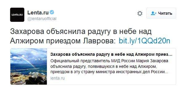 """""""Кремлю нужна пауза"""", - Фейгин о решении суда перенести последнее слово Савченко - Цензор.НЕТ 1519"""