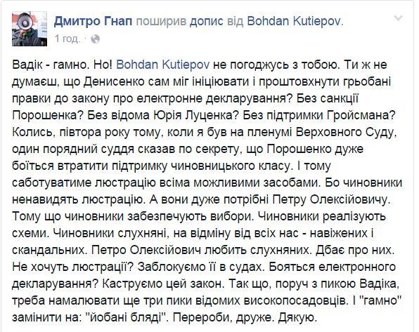 """Порошенко ветировал закон, продлевающий сроки погашения долгов  """"Энергоатома"""" - Цензор.НЕТ 3437"""