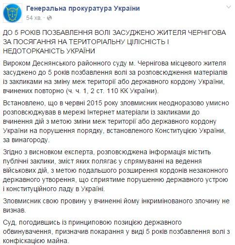 Польша обеспокоена преследованием крымских татар, - глава МИД Ващиковский - Цензор.НЕТ 9455