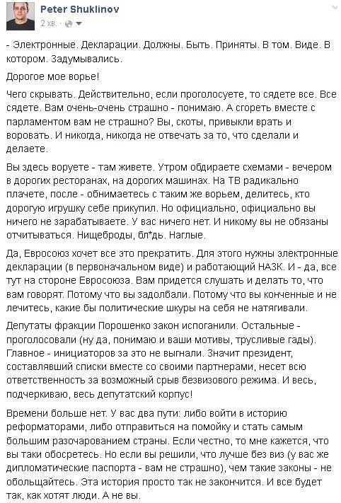 """Песков объяснил """"невменяемостью"""" слова убившей ребенка няни о мести Путину - Цензор.НЕТ 7319"""
