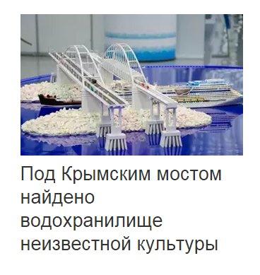 """Желание России """"понастроить газопроводов"""" в ЕС не имеет экономической логики, - Bloomberg - Цензор.НЕТ 9458"""