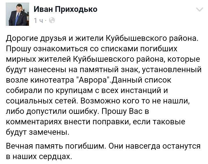 дяченко игорь алексеевич биография новороссийск