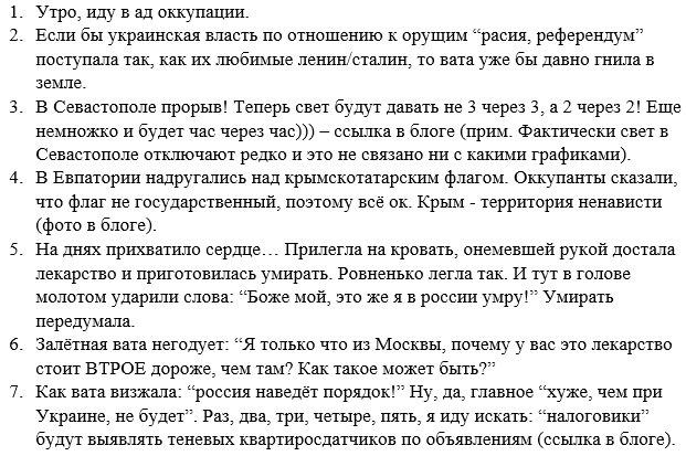 Пьяные российские военные захватили в заложники бригаду скорой помощи в Горловке и избили врача, - ГУР Минобороны - Цензор.НЕТ 4031