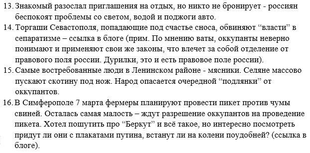Пьяные российские военные захватили в заложники бригаду скорой помощи в Горловке и избили врача, - ГУР Минобороны - Цензор.НЕТ 901