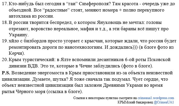 Пьяные российские военные захватили в заложники бригаду скорой помощи в Горловке и избили врача, - ГУР Минобороны - Цензор.НЕТ 3074