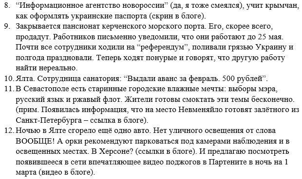 Пьяные российские военные захватили в заложники бригаду скорой помощи в Горловке и избили врача, - ГУР Минобороны - Цензор.НЕТ 288