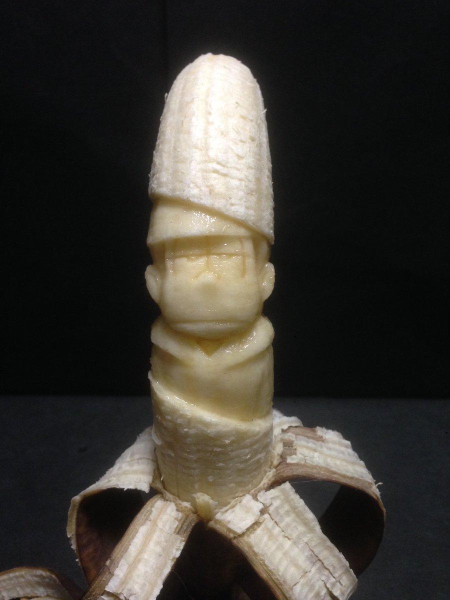 十四松にバナナをぶった斬ってもらって出てきた一松 #おそ松さん pic.twitter.com/eqWxyT9PFT