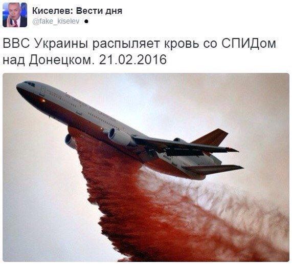 Боевики около 21.00 обстреляли из минометов украинские позиции возле Гнутово и Талаковки, - пресс-офицер Киндсфатер - Цензор.НЕТ 377