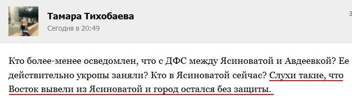 """Главное внимание на завтрашних переговорах """"нормандской четверки"""" будет посвящено безопасности на Донбассе, - МИД - Цензор.НЕТ 4679"""