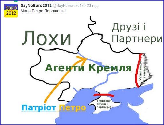 Учения с применением любого оружия запрещены в 30-километровой зоне вдоль линии разграничения, - Селезнев - Цензор.НЕТ 3262