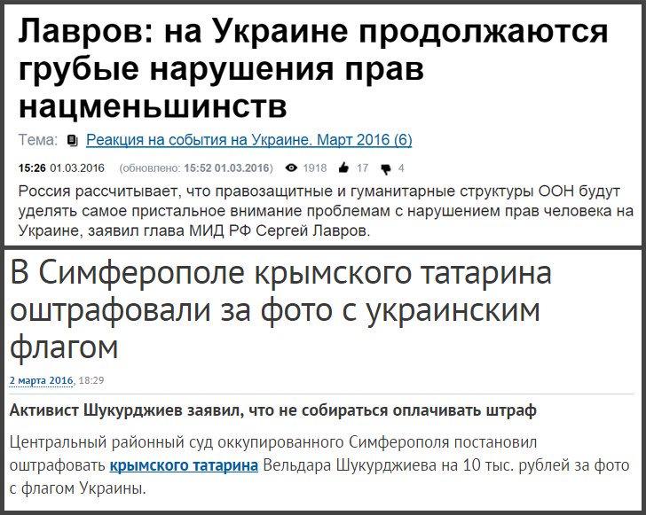 Савченко голодовкой показала Кремлю, что сидеть и думать в течение года, на что бы ее подороже разменять, не получится, - Новиков - Цензор.НЕТ 9362