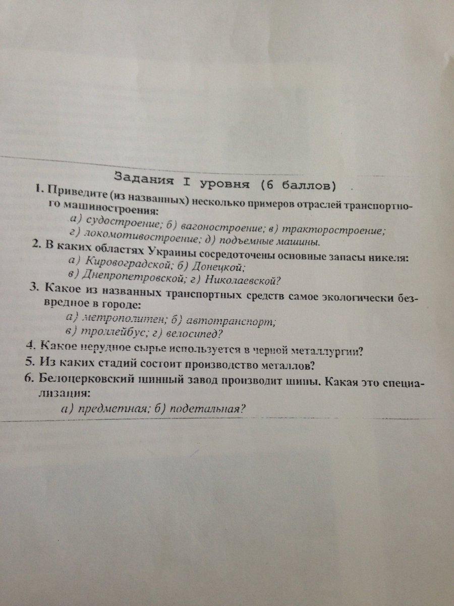 законы сохранения 9 класс контрольная