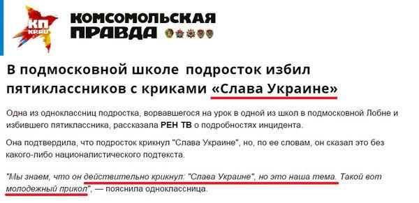 """Савченко пожелала Джамале победы на """"Евровидении-2016"""" - Цензор.НЕТ 7360"""