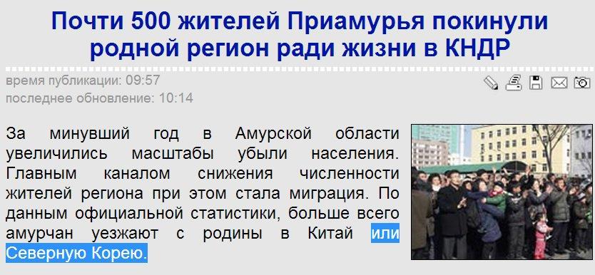Осужденному оккупантами евромайдановцу Костенко не дают отправлять письма из российской колонии, - правозащитница - Цензор.НЕТ 4797