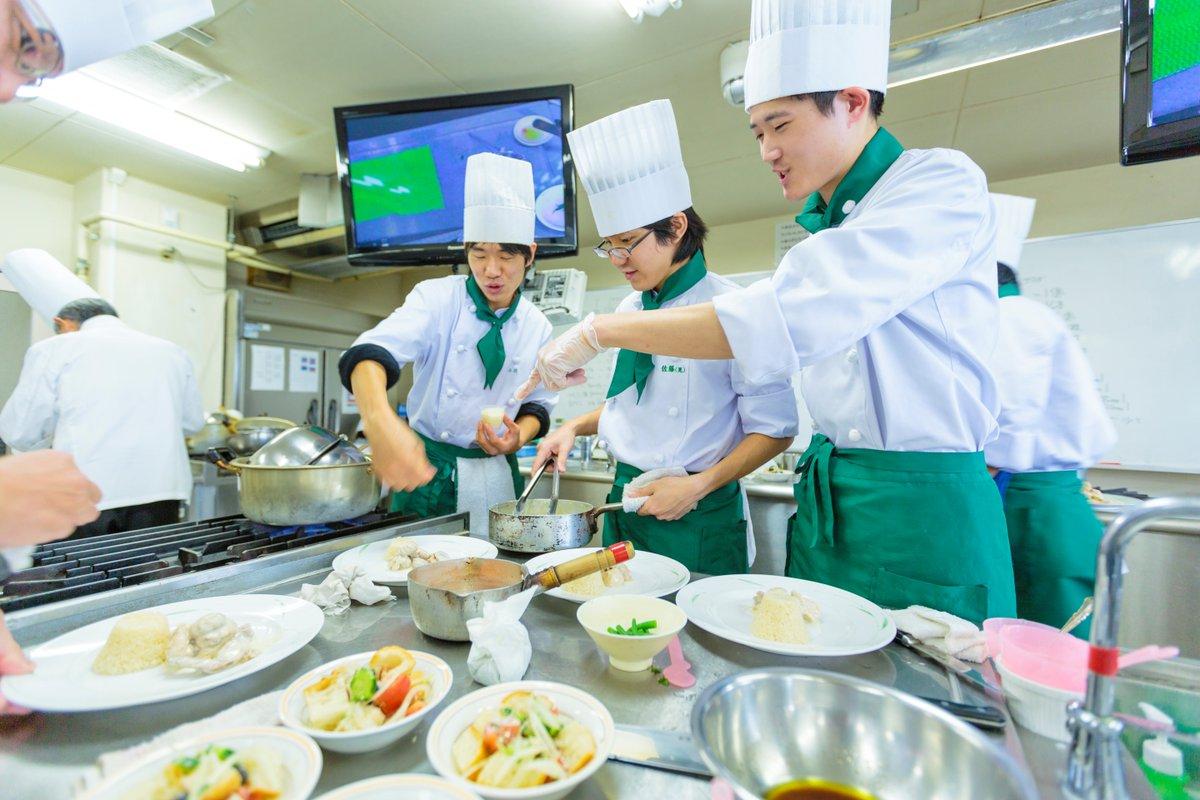 悠久山栄養調理専門学校画像