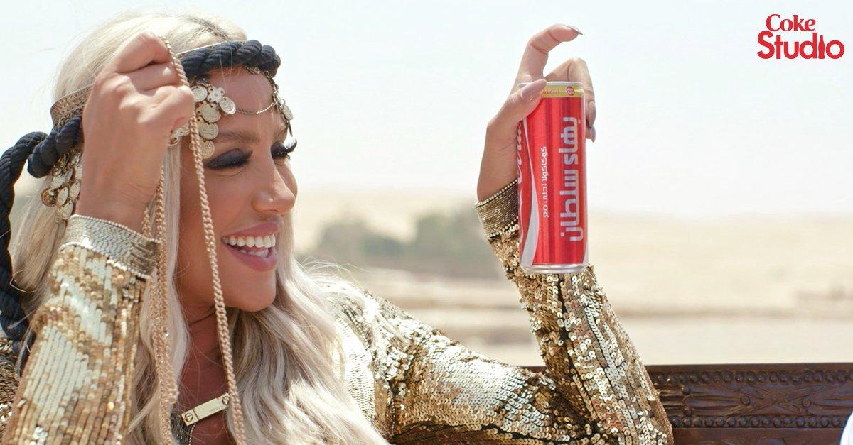 شفتوا هدية مايا لبهاء؟ علبة كوكا كولا عليها اسمه... شنو هالدلع يا بهاء؟ https://t.co/SJH2SAjqJl