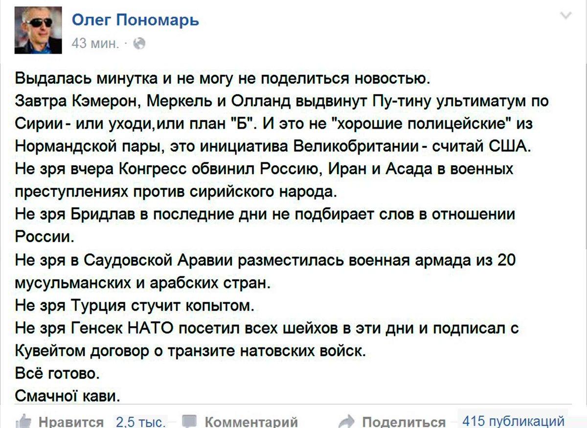 США призывают Россию повлиять на боевиков для освобождения всех украинских заложников, - Пайетт - Цензор.НЕТ 8289