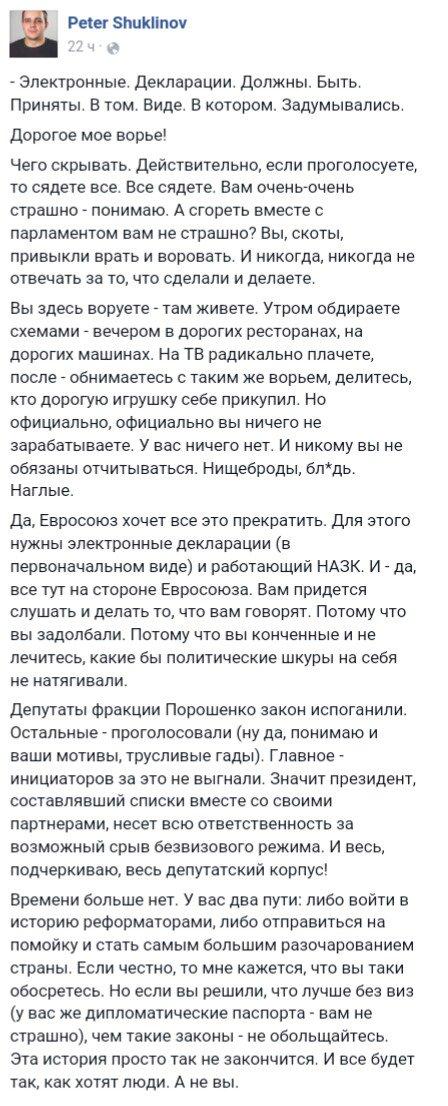 """МВФ допускает возвращение миссии в Украину после """"прояснения ситуации с коалицией и Кабмином"""" - Цензор.НЕТ 100"""