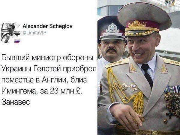 Краснову предъявлено подозрение в госизмене, - СБУ - Цензор.НЕТ 5647