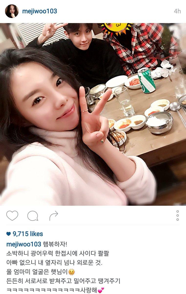 Mejiwoo103 on Instagram t