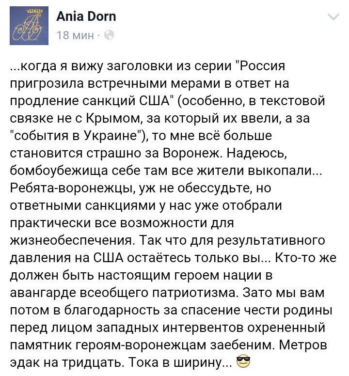 Генштаб должен позволить нашим воинам адекватно отвечать на обстрелы боевиков, - Жебривский - Цензор.НЕТ 3559