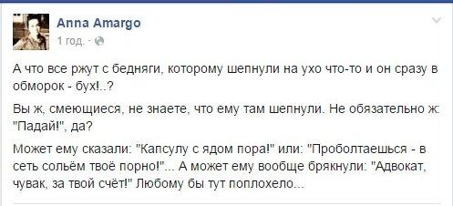 В больнице, где госпитализирован подозреваемый в госизмене Краснов, СБУ выставит охрану, - адвокат - Цензор.НЕТ 8039