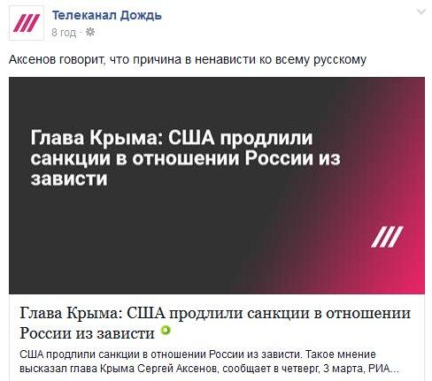 """Парламентская группа """"Еврооптимисты"""" требует заранее назвать кандидатов на пост генпрокурора - Цензор.НЕТ 6822"""
