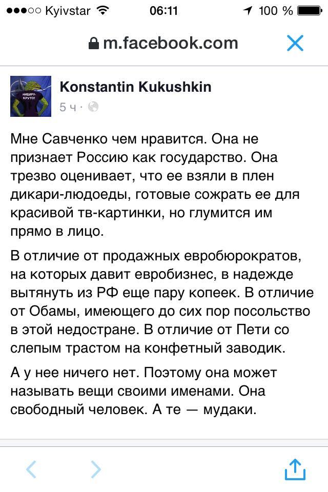 """""""Буду делать все возможное и невозможное для ее освобождения"""", - Порошенко встретился с мамой Савченко - Цензор.НЕТ 3145"""