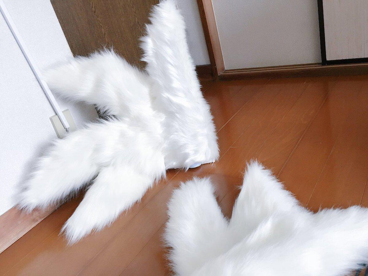 九尾の狐の尻尾 だいぶ出来てきた(またまだ途中だけど)ฅ^•ﻌ•^ฅ いろいろやってたら ぶーさんがきて なんか神っぽくなってたwww pic.twitter.com/G0IG0xXwXE