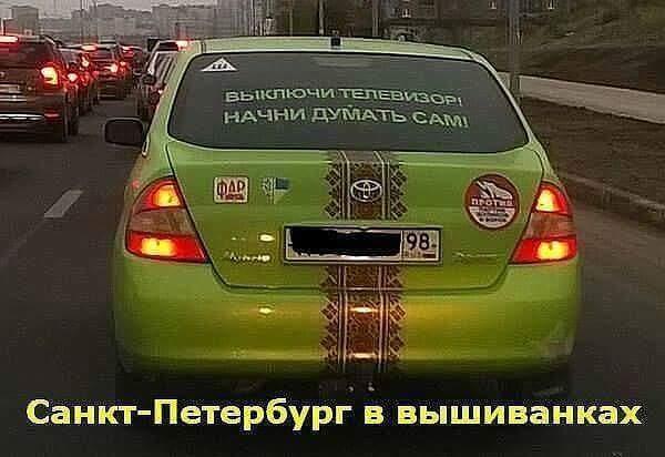 Минюст требует от РФ передать Украине политзаключенных Сенцова, Кольченко, Афанасьева и Солошенко - Цензор.НЕТ 3995