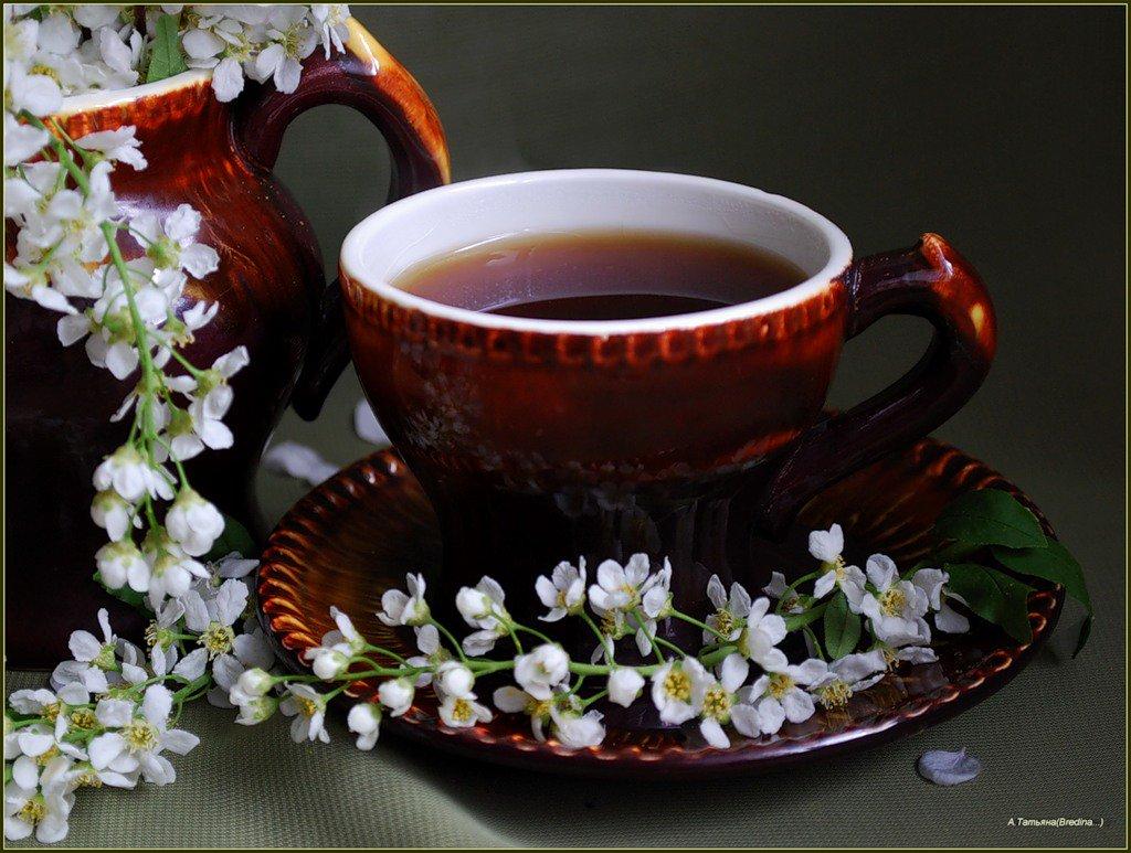 Днем, открытки по чашечке чая