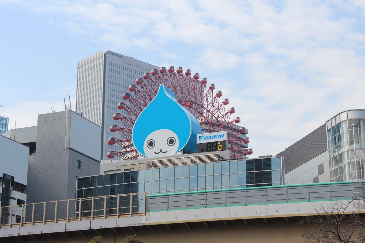 """大阪・梅田に誕生する""""ぴちょんくん""""の看板「大ぴちょんくん」が、 3月16日から点灯することが決まりました。  https://t.co/VSqxLKXRkw https://t.co/rHH0HgwDN8"""