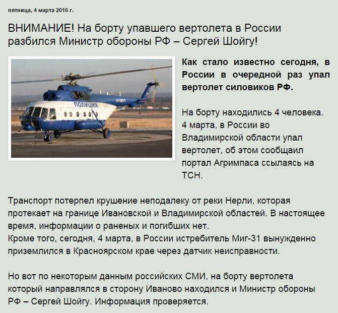 Боевики действительно ждут наступления Киева и надеются на помощь Путина, - Тымчук - Цензор.НЕТ 6919
