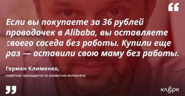 Великобритания призвала РФ немедленно освободить Савченко - Цензор.НЕТ 3831