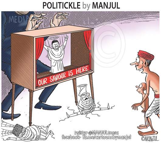 #KanhaiyaKumar : The New Hero My #cartoon https://t.co/16f3VmyWib