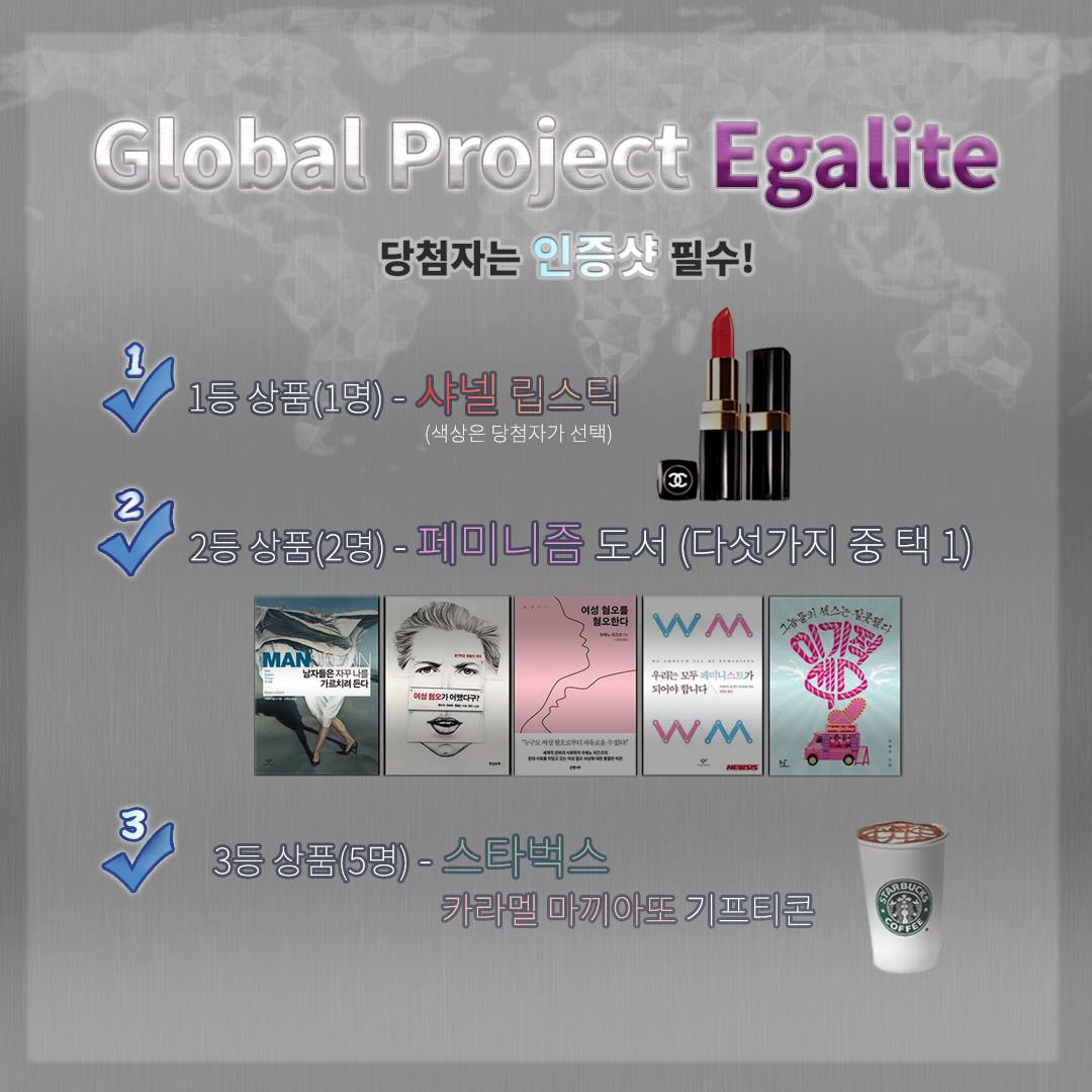Project Egalite On Twitter Soranet The Porn Site In Korea With 1 Million Users A Platform For Numerous Gang Rape Plots