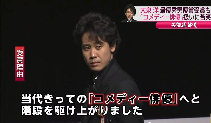 第6回日本アカデミー賞 - Japane...