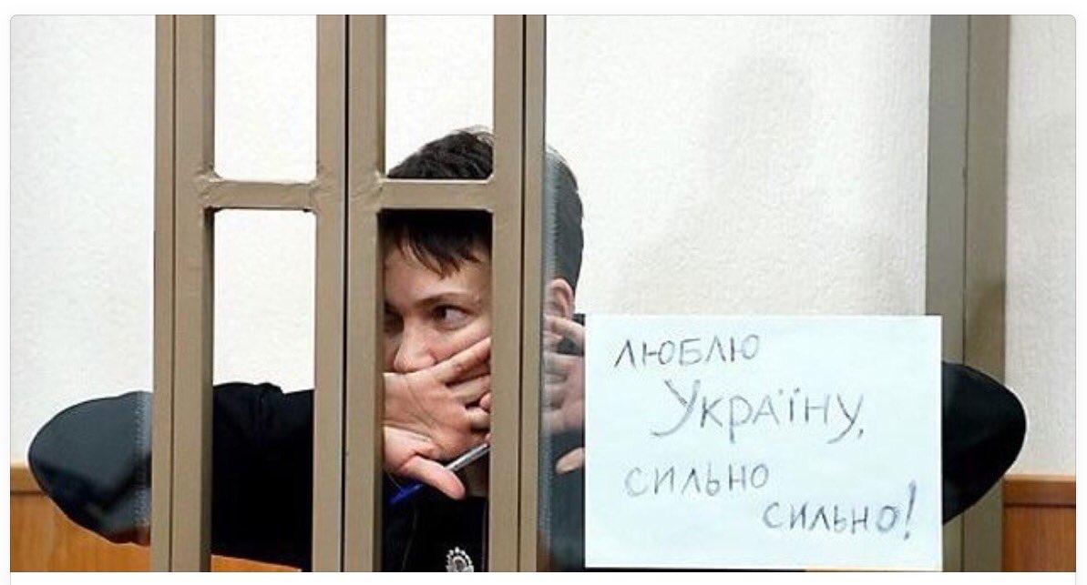 Великобритания призвала РФ немедленно освободить Савченко - Цензор.НЕТ 7387