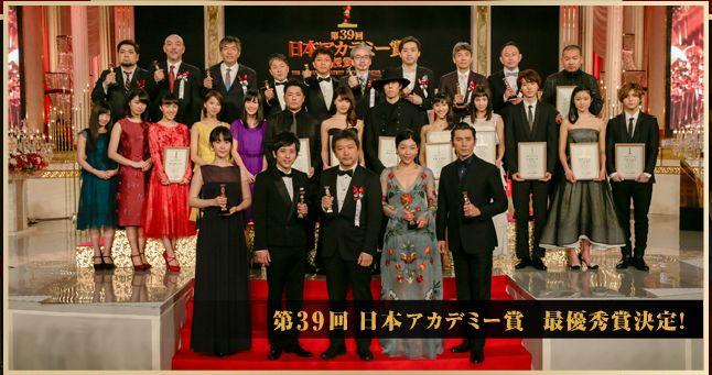 日本アカデミー賞HPの写真にもちゃんと写ってる!うわーん(嬉) https://t.co/niQrtr7rZD