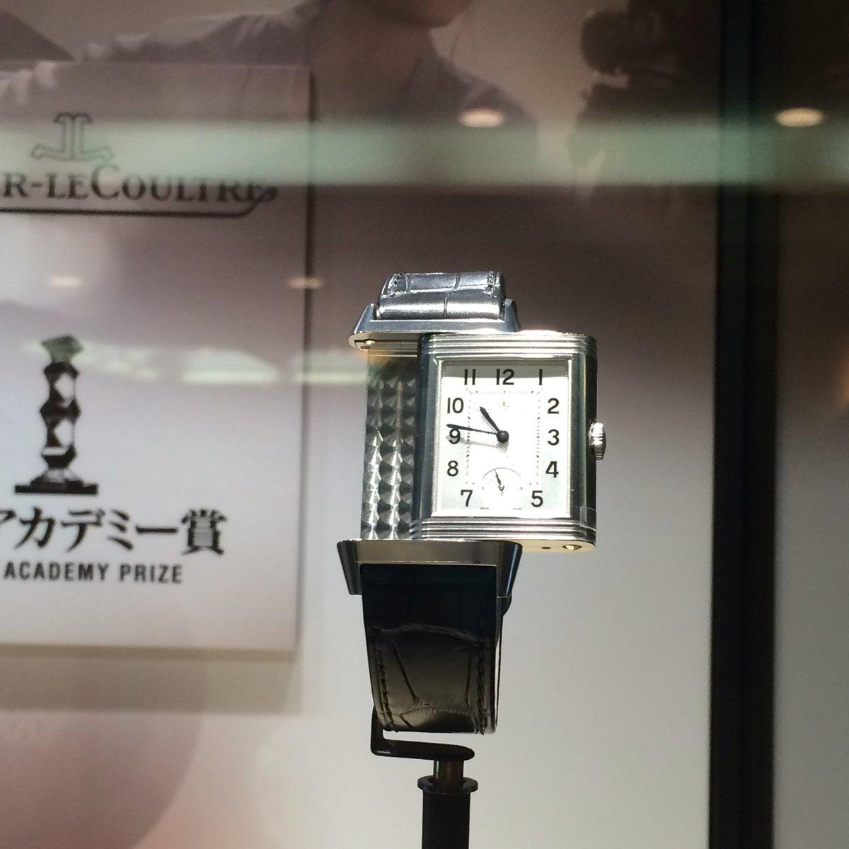受賞者に贈られた時計、飾ってた。 https://t.co/2HPnehTtwP