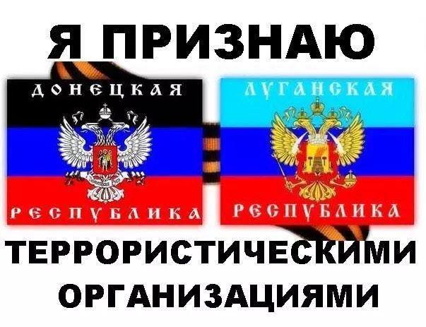 За два года боевых действий на Донбассе количество погибших оценивается в 10 тыс. человек, - ОБСЕ - Цензор.НЕТ 2803