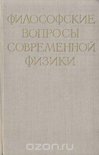 shop River God (A Novel of Ancient