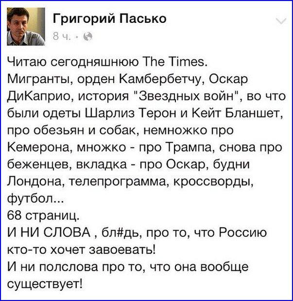 """""""Я взываю к чему-то человеческому, христианскому, мужскому, чтобы остановить этот беспредел"""", - основательница российского телеканала """"РЕН ТВ"""" Лесневская призывает Путина освободить Савченко - Цензор.НЕТ 3268"""