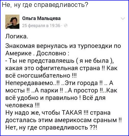 """""""Я взываю к чему-то человеческому, христианскому, мужскому, чтобы остановить этот беспредел"""", - основательница российского телеканала """"РЕН ТВ"""" Лесневская призывает Путина освободить Савченко - Цензор.НЕТ 7147"""