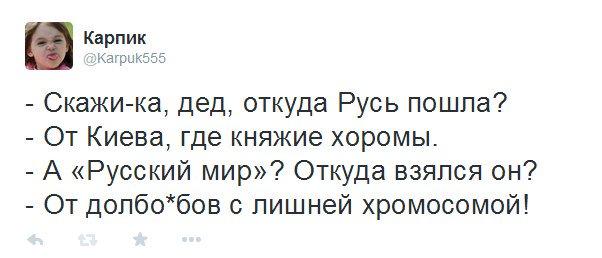 Я не знаю, что еще выдумает Путин. Самый разумный вариант - оправдательный приговор, - Вера Савченко - Цензор.НЕТ 8959